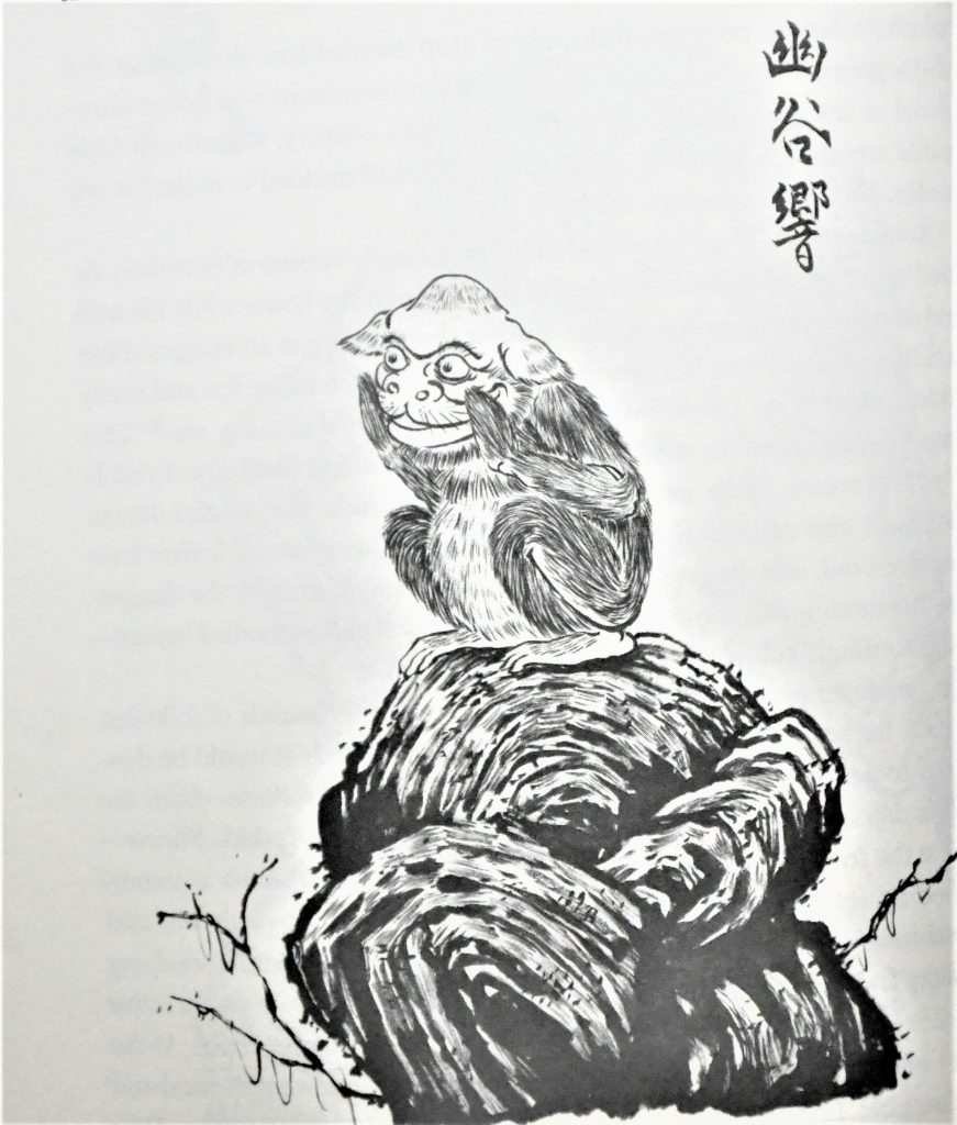 "Shinonome Kijin's original illustration of Yokai for Michael Dylan Foster's ""The Book of Yokai"" in the Examined Life Library."