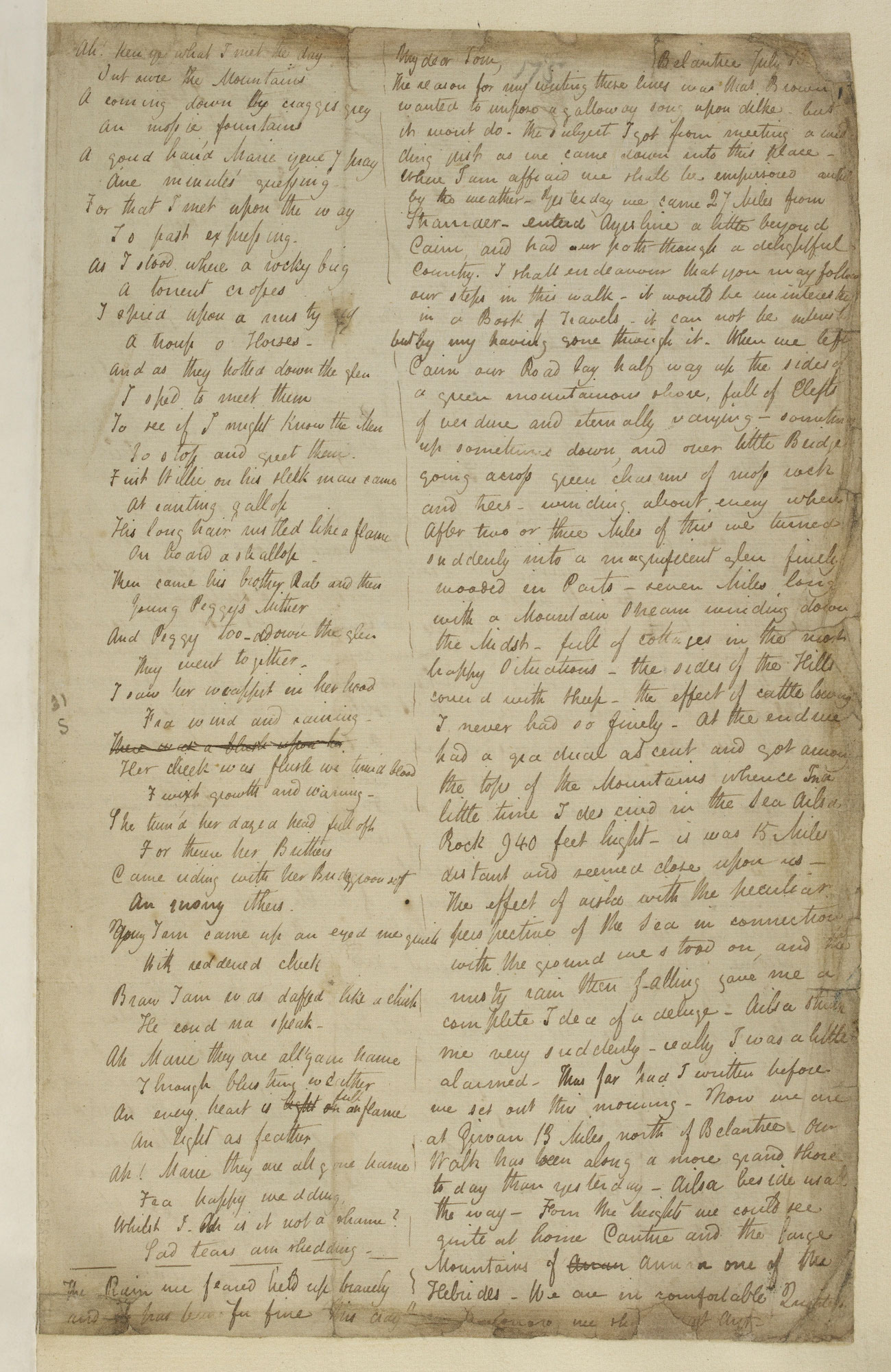 """John Keat's letter to his brother, John. Featured in John Keats """"Selected Letters"""" in the Examined Life Library."""